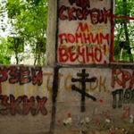 Алексей Краюшкин Ховринская больница