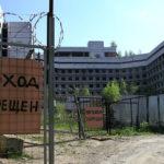 Ховринская больница где находится