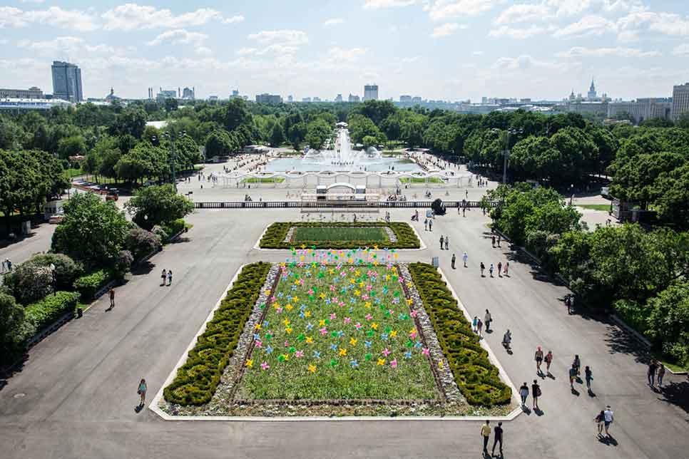 Московский парк Горького