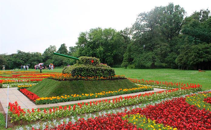 Ботанический сад Цицина