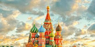 10 интересных мест Москвы фото