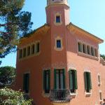 дом музей Гауди