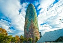 Башня Агбар фото