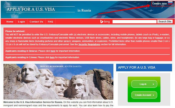 Получение визы в США самостоятельно