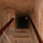 Восходящий коридор