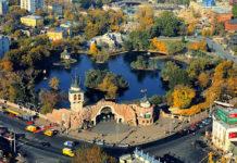 Московский зоопарк в Москве