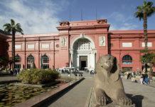 Каирский национальный музей в Каире